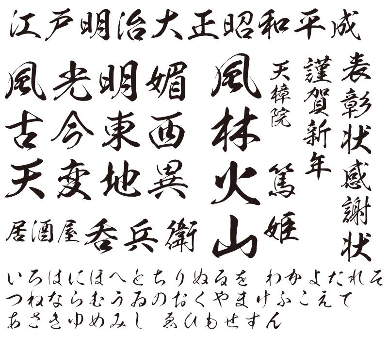 f:id:mojiru:20180326085246p:plain