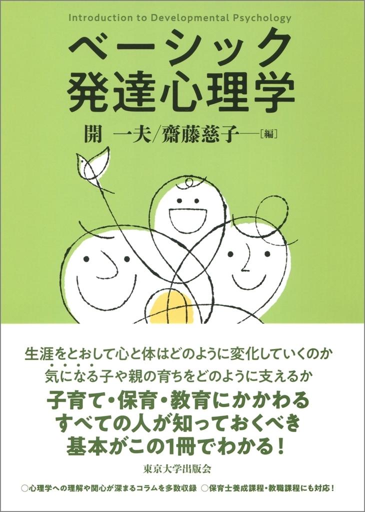 f:id:mojiru:20180326095730j:plain