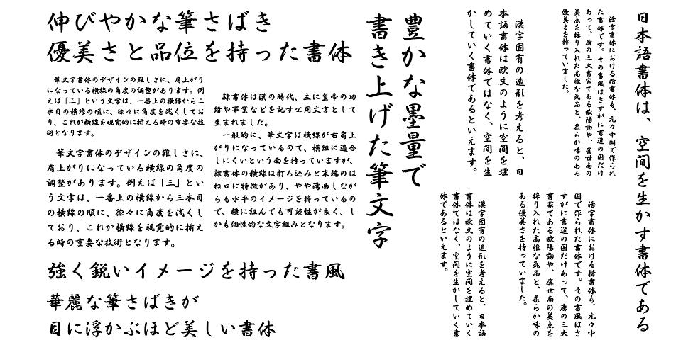 f:id:mojiru:20180328133538p:plain