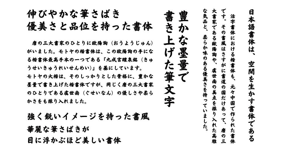 f:id:mojiru:20180328133544p:plain