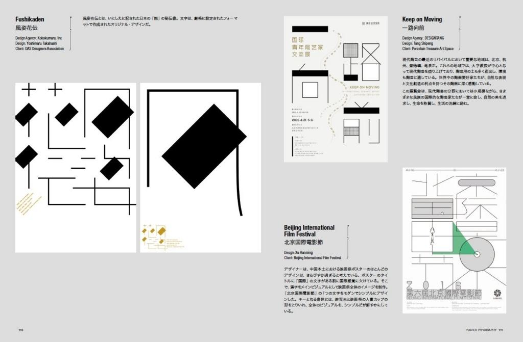 f:id:mojiru:20180330082540j:plain
