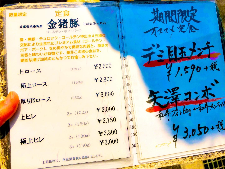 f:id:mojiru:20180330104305j:plain