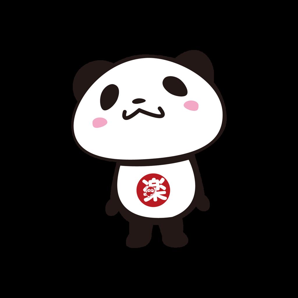 f:id:mojiru:20180330154518p:plain