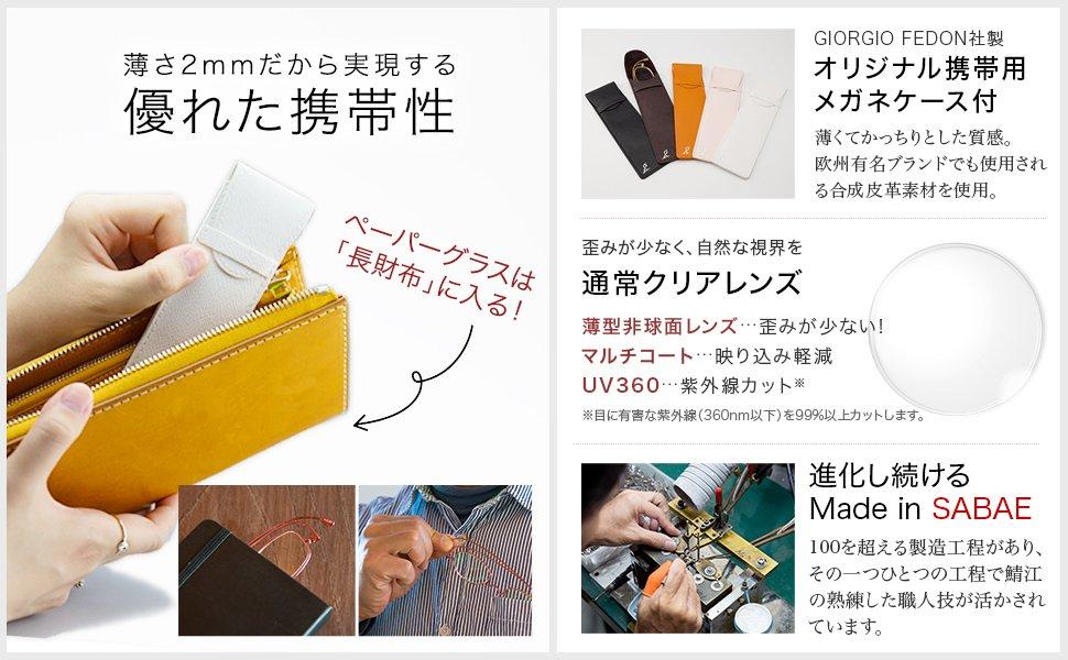 f:id:mojiru:20180331173215j:plain
