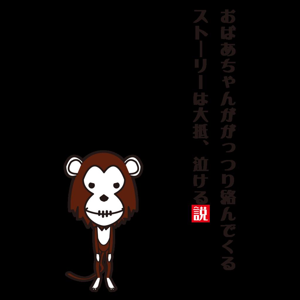 f:id:mojiru:20180403115755p:plain