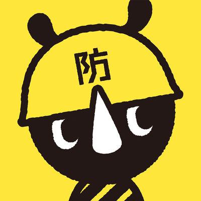 f:id:mojiru:20180403152218j:plain