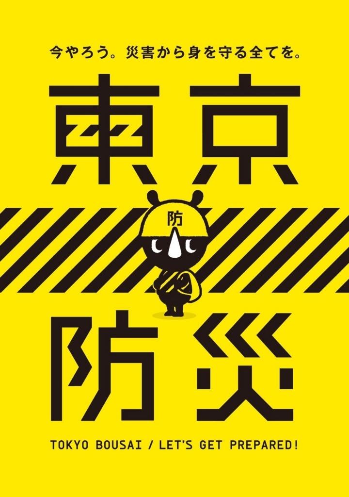 f:id:mojiru:20180403152739j:plain