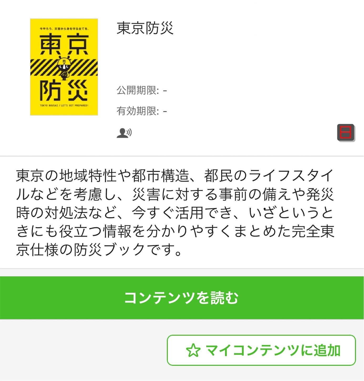 f:id:mojiru:20180403160531j:image