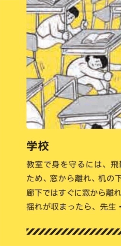 f:id:mojiru:20180403160534j:image