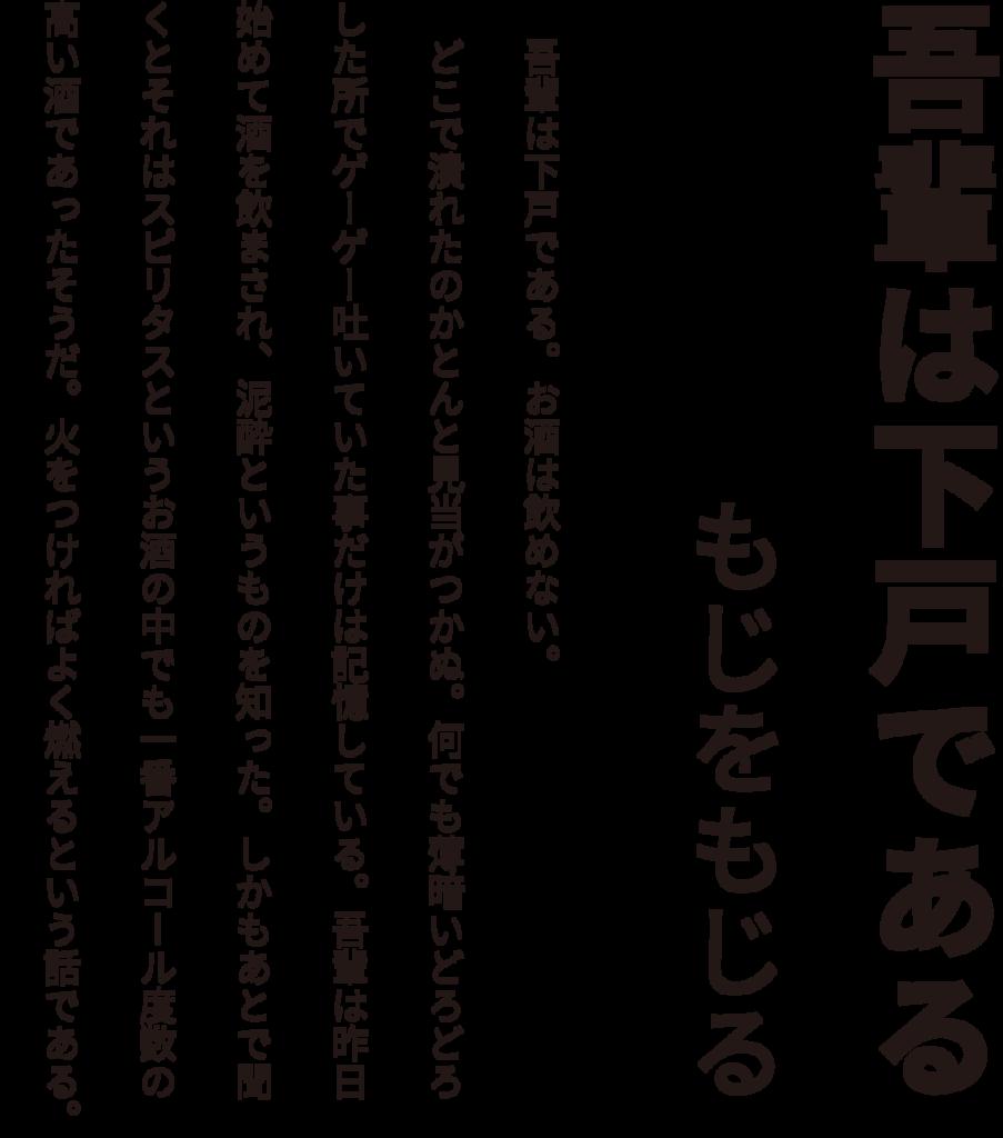 f:id:mojiru:20180404094332p:plain