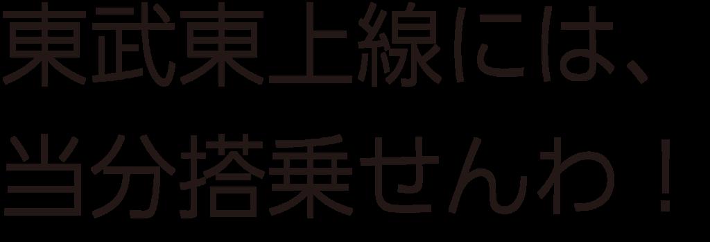 f:id:mojiru:20180404162137p:plain