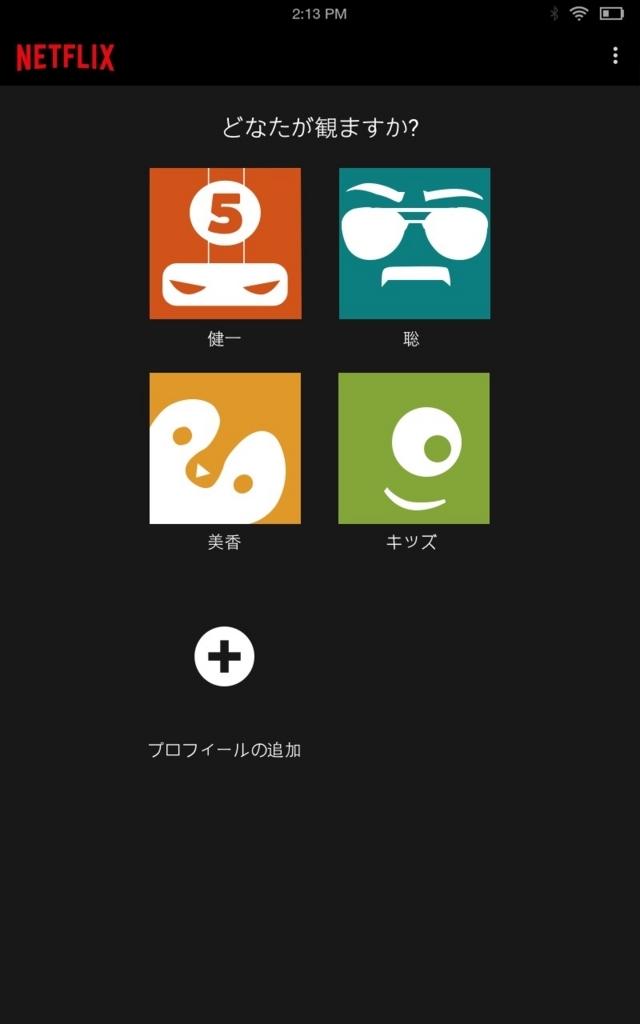 f:id:mojiru:20180405081718j:plain