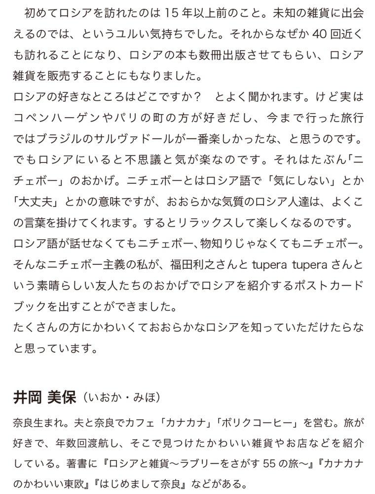 f:id:mojiru:20180405163635j:plain