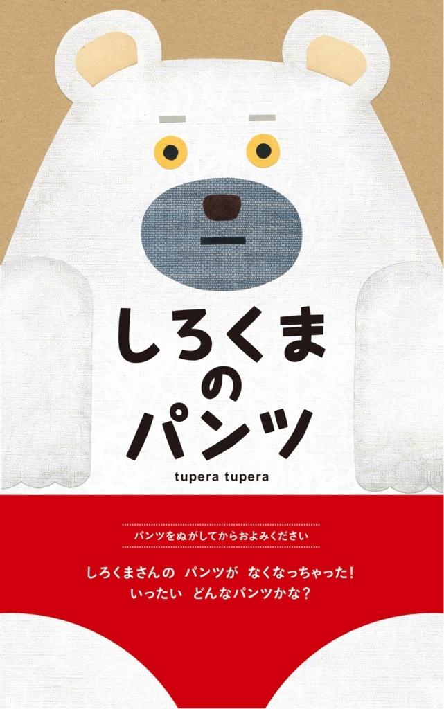 f:id:mojiru:20180405173429j:plain