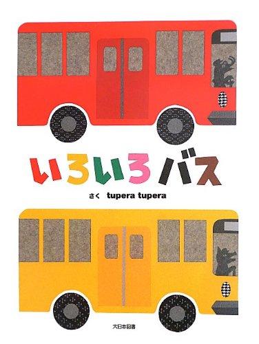 f:id:mojiru:20180405173908j:plain