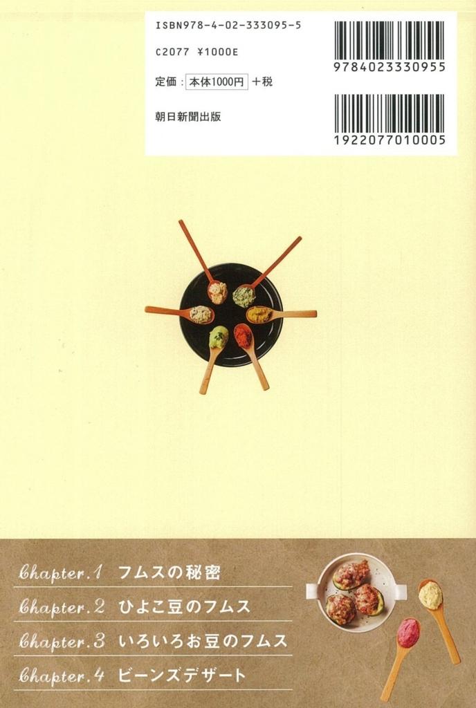 f:id:mojiru:20180407124626j:plain
