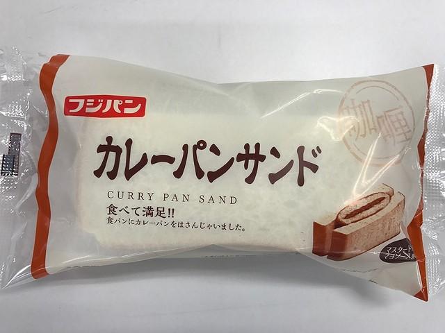 f:id:mojiru:20180407131924j:plain