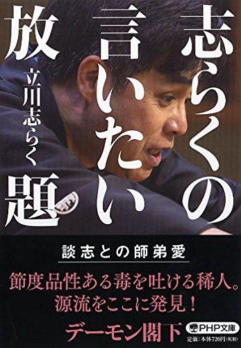 f:id:mojiru:20180408092505j:plain