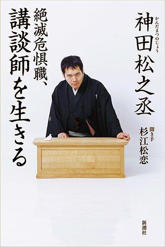 f:id:mojiru:20180408105243j:plain