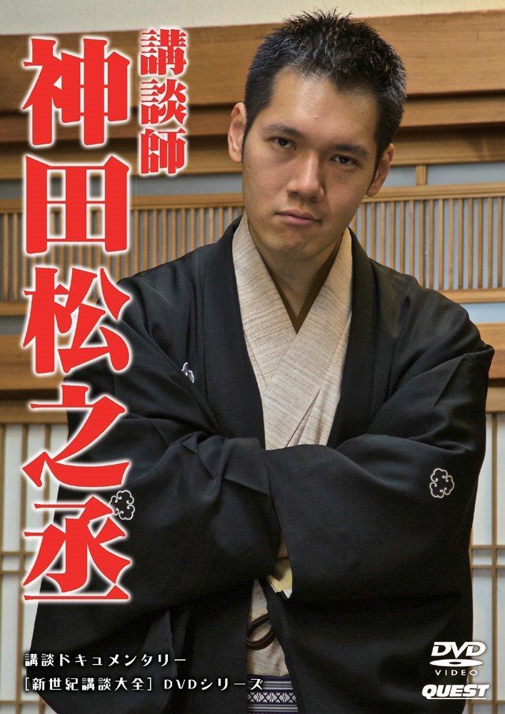 f:id:mojiru:20180408110050j:plain