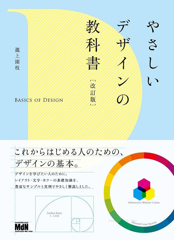 f:id:mojiru:20180411174118j:plain