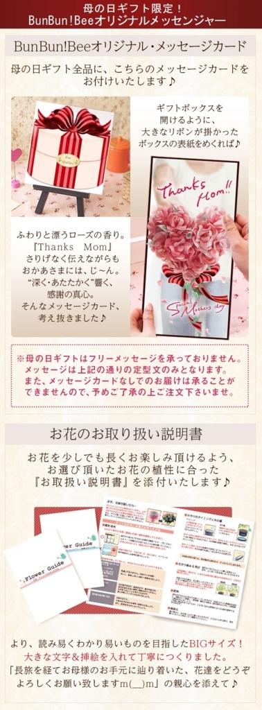 f:id:mojiru:20180411184248j:plain