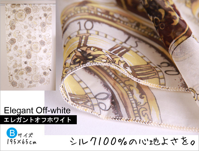 f:id:mojiru:20180411184634j:plain