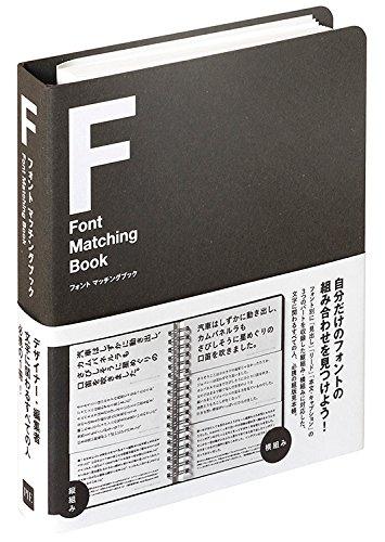 f:id:mojiru:20180413171812j:plain