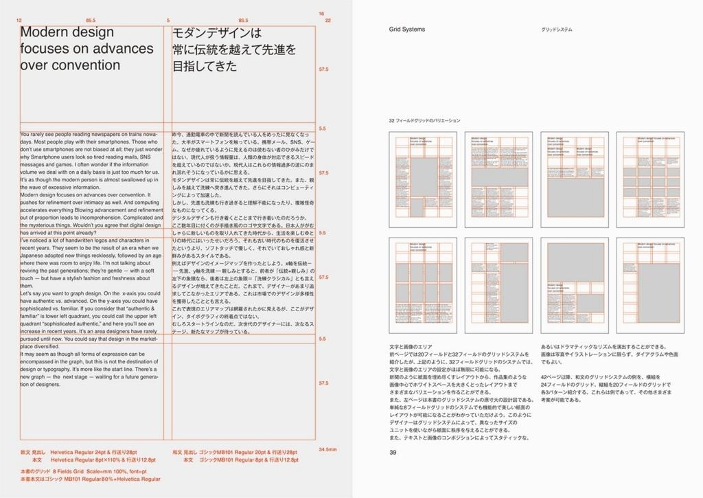 f:id:mojiru:20180414175657j:plain