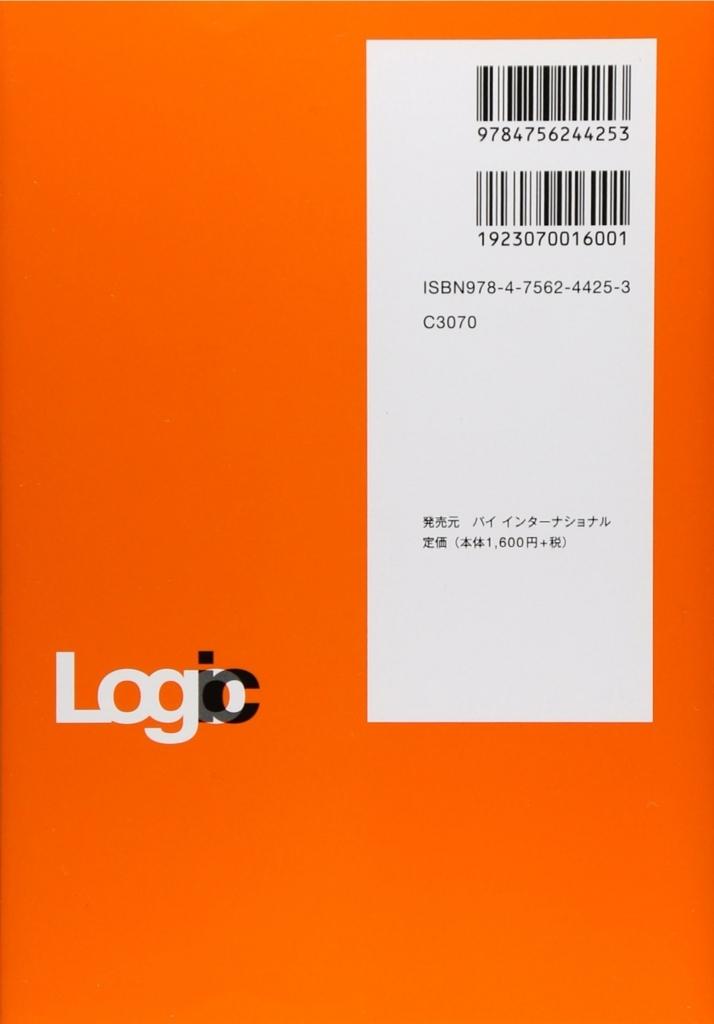 f:id:mojiru:20180414180404j:plain