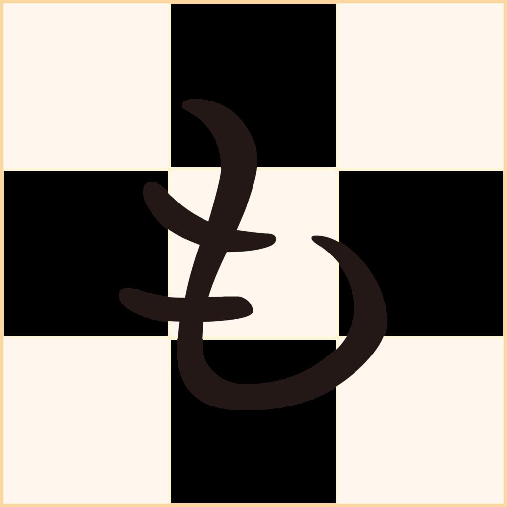 f:id:mojiru:20180416085831p:plain
