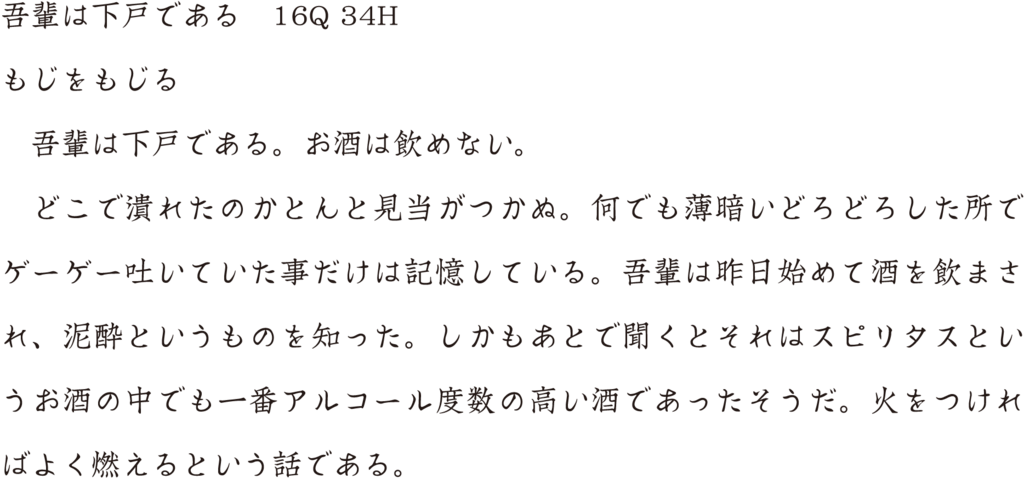 f:id:mojiru:20180416085854p:plain