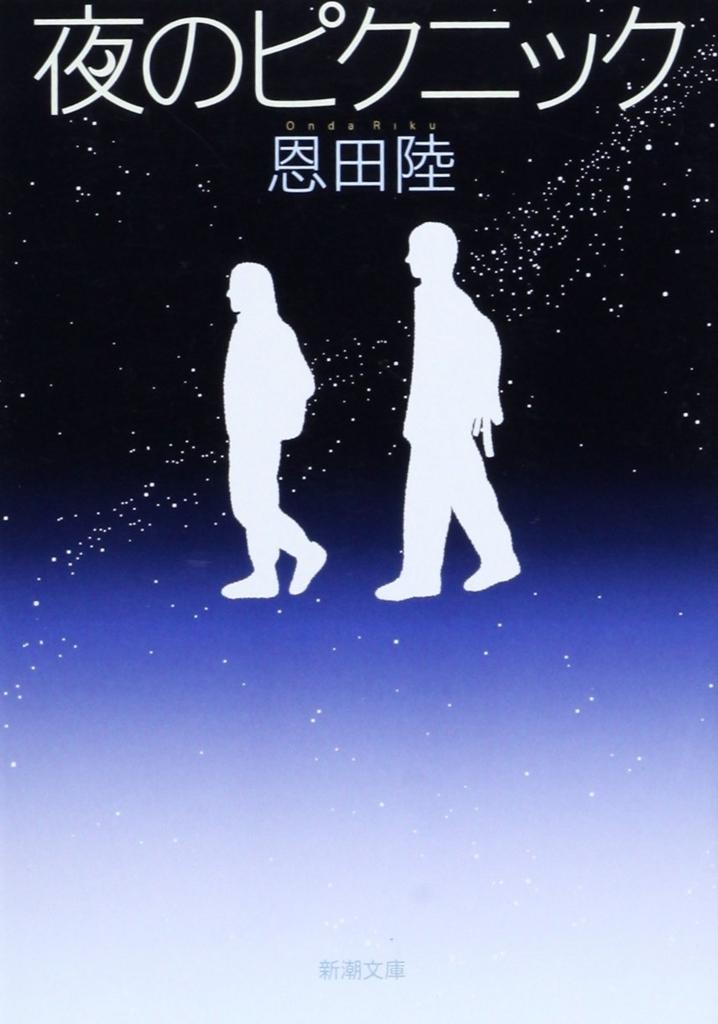 f:id:mojiru:20180417131624j:plain