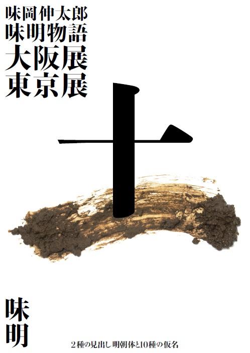 f:id:mojiru:20180419125219j:plain