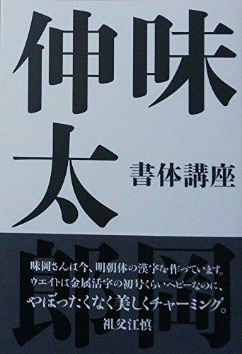 f:id:mojiru:20180419125645j:plain