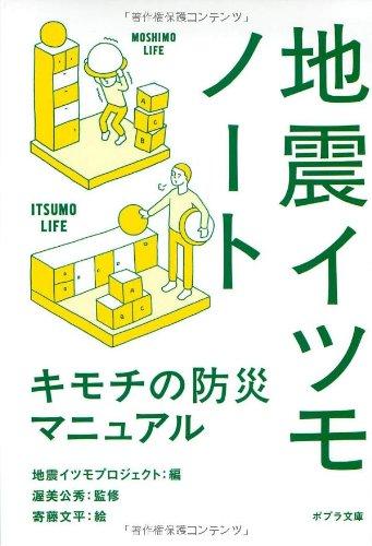 f:id:mojiru:20180420110109j:plain