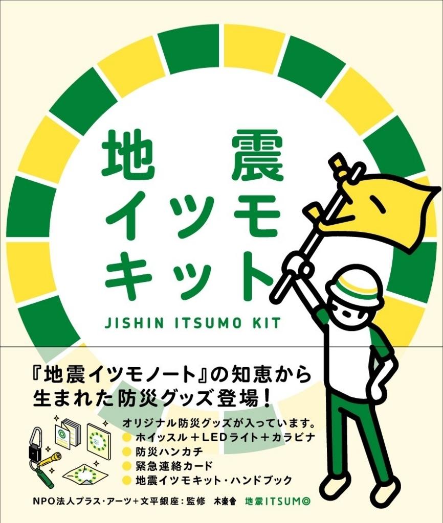 f:id:mojiru:20180420110720j:plain