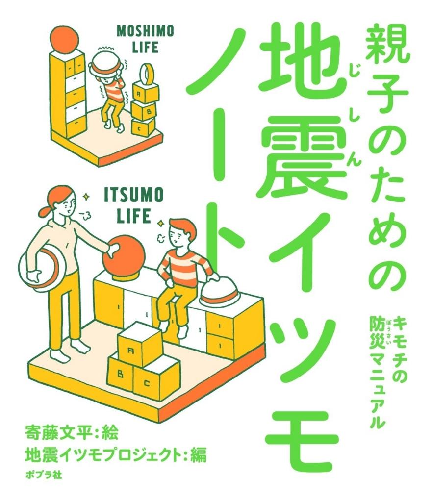 f:id:mojiru:20180420111509j:plain