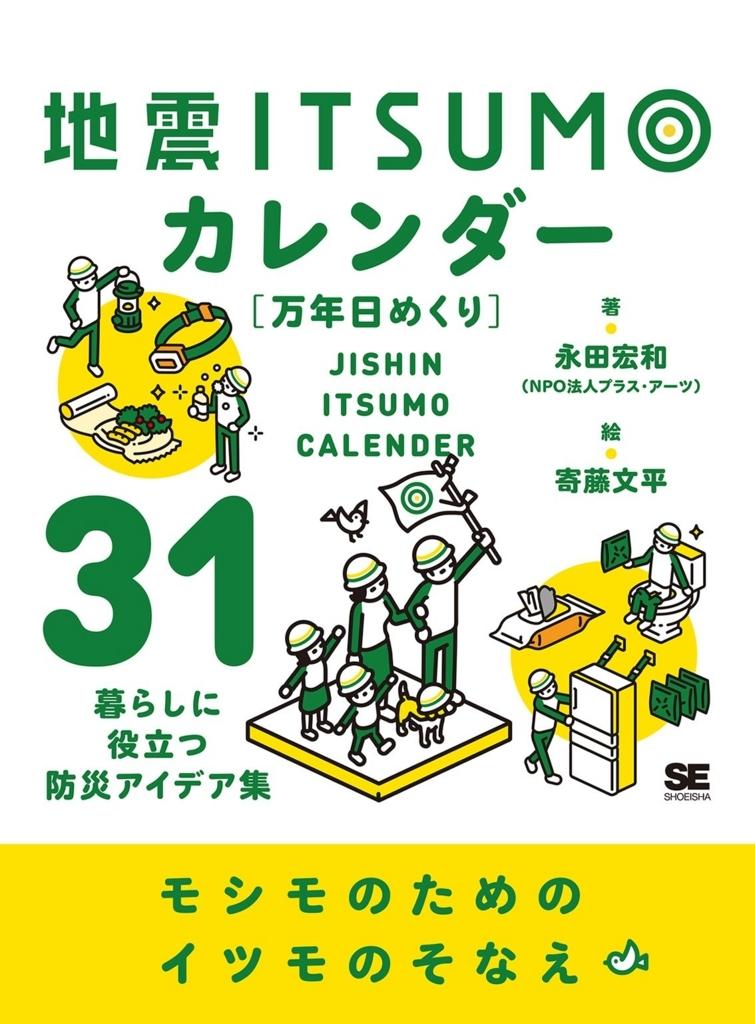 f:id:mojiru:20180420112107j:plain