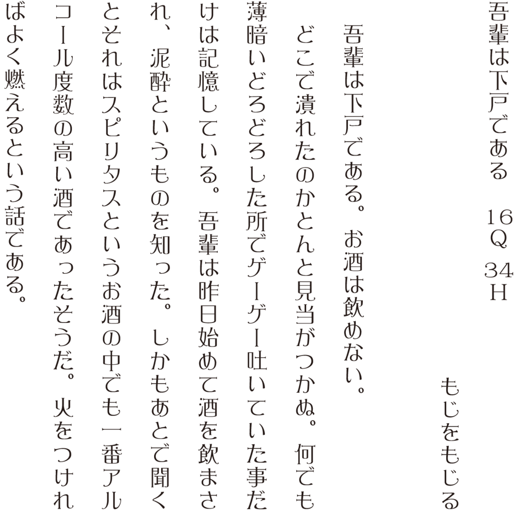 f:id:mojiru:20180423100602p:plain