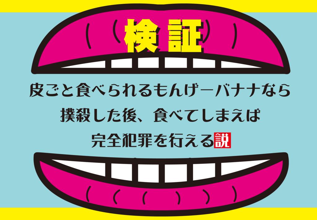 f:id:mojiru:20180424091031p:plain