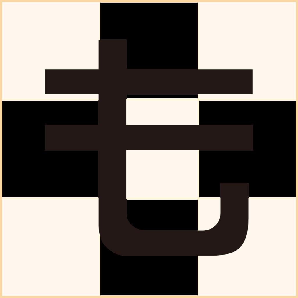 f:id:mojiru:20180424105348p:plain