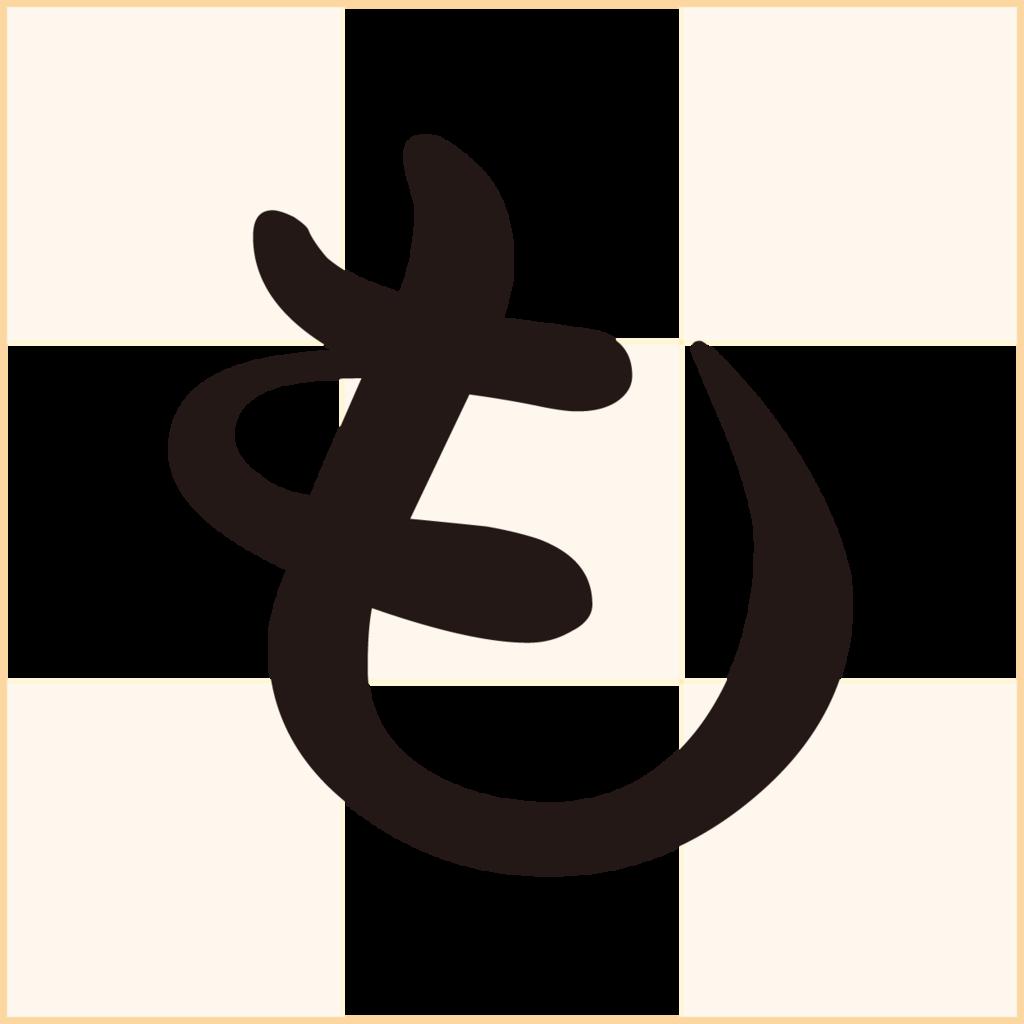 f:id:mojiru:20180424155756p:plain
