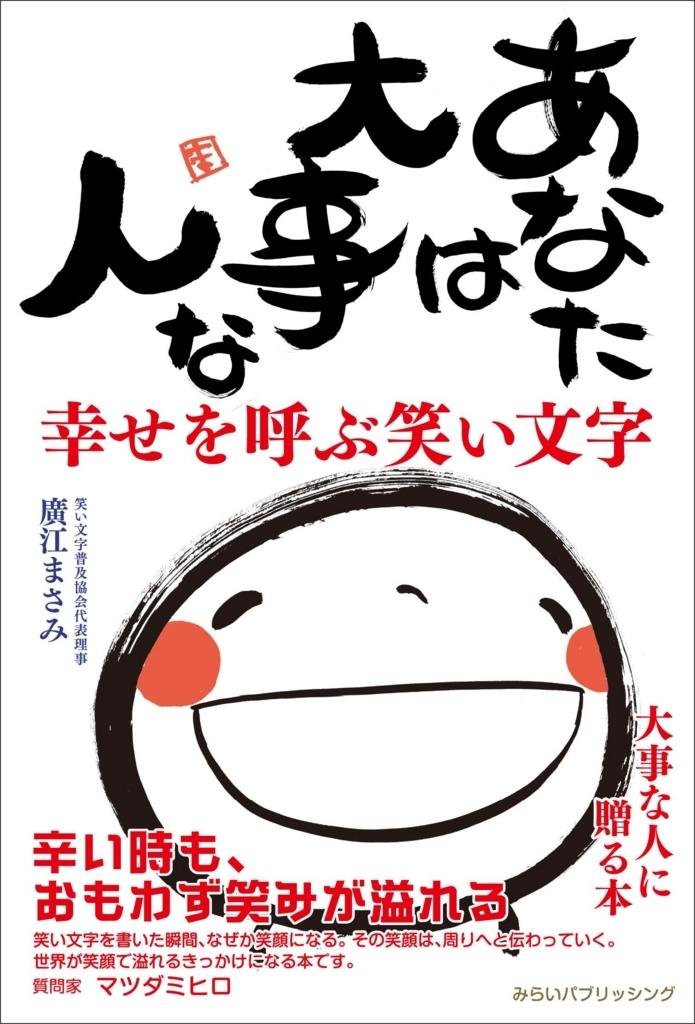 f:id:mojiru:20180425091726j:plain