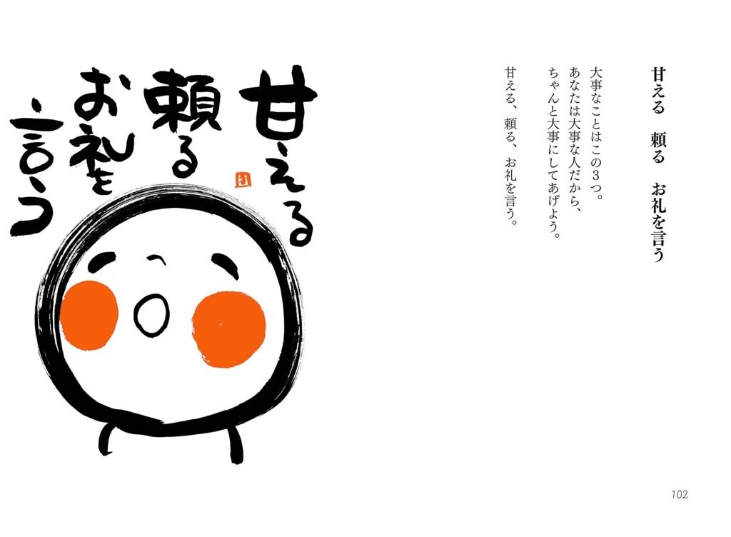 f:id:mojiru:20180425091752j:plain