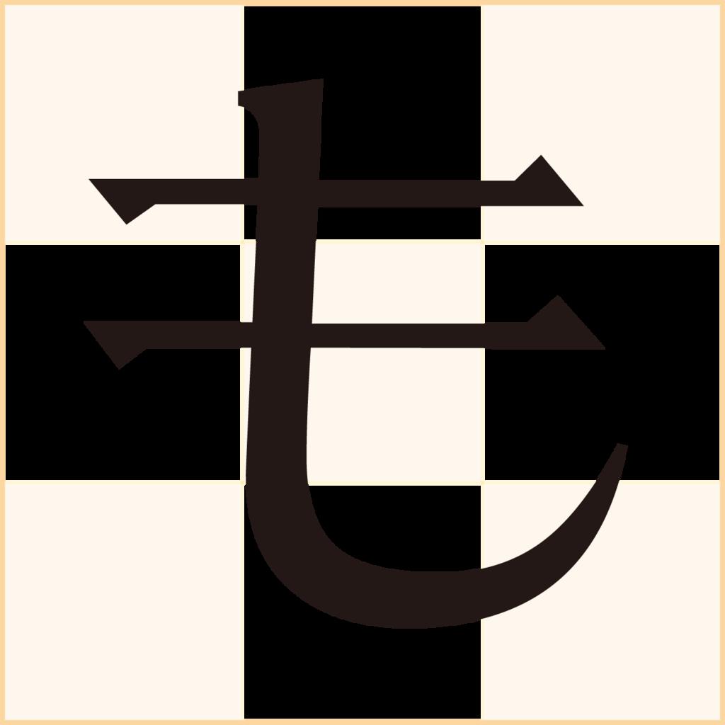 f:id:mojiru:20180425132740p:plain