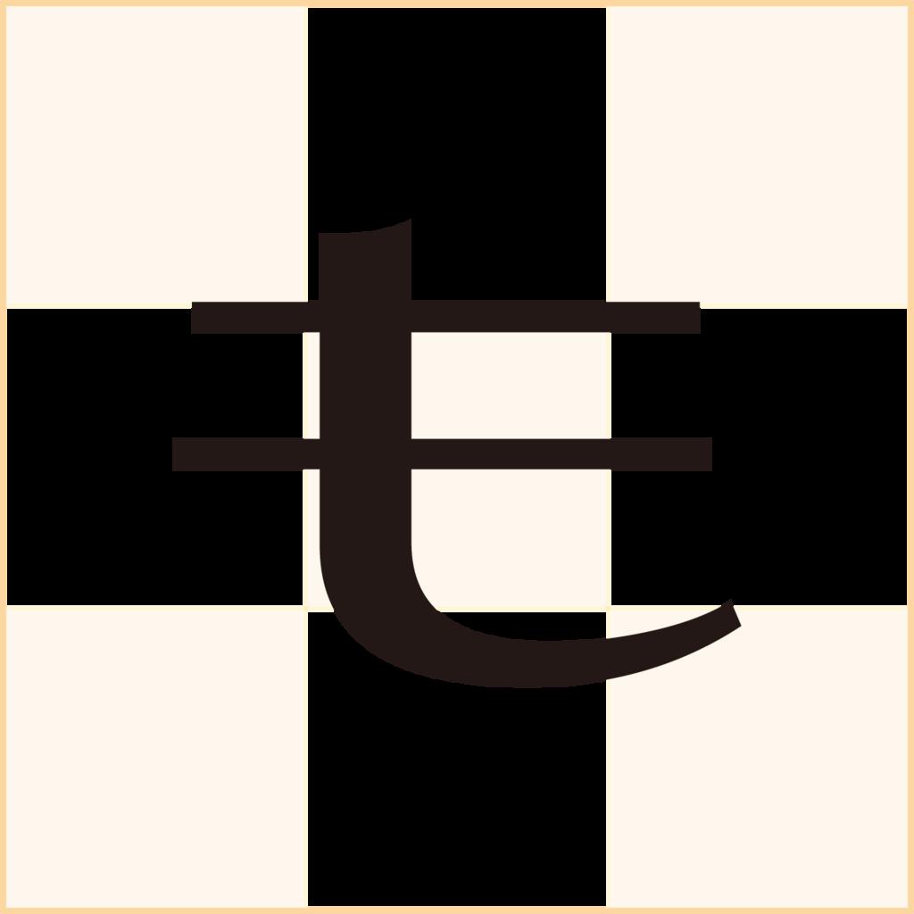 f:id:mojiru:20180425133801p:plain