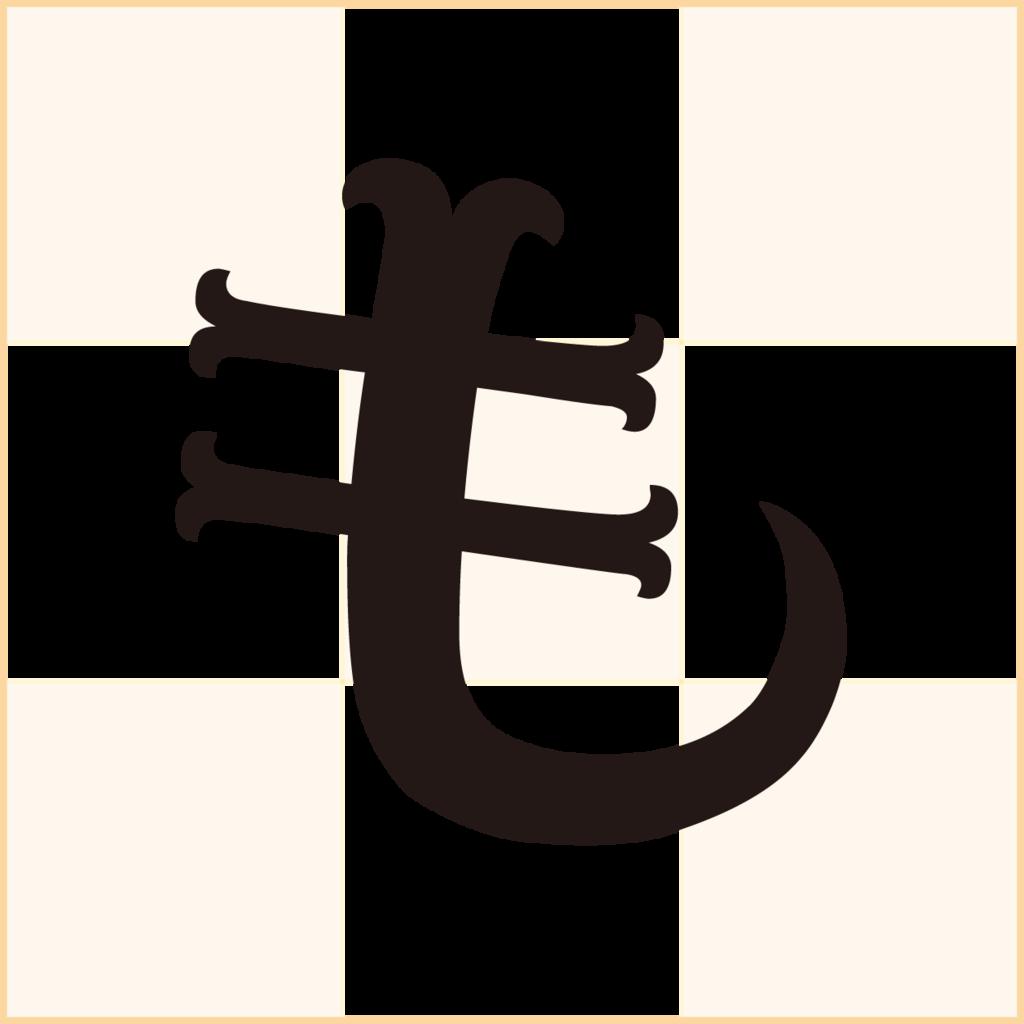 f:id:mojiru:20180425140704p:plain