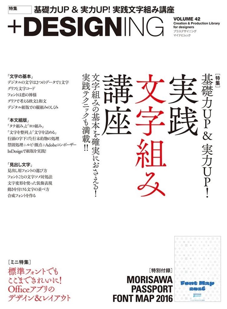 f:id:mojiru:20180426082552j:plain