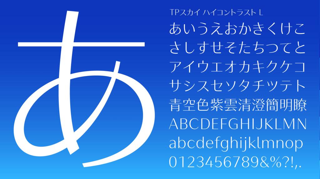 f:id:mojiru:20180426083326p:plain